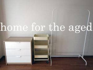 IKEAの収納家具と用品