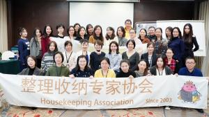 整理収納講座北京